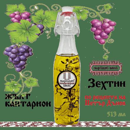 Зехтин по рецептата на Петър Дънов - ЖЪЛТ КАНТАРИОН, 513 мл