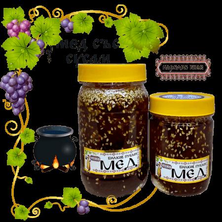 Пчелен мед със СУСАМ - за стомах и храносмилане