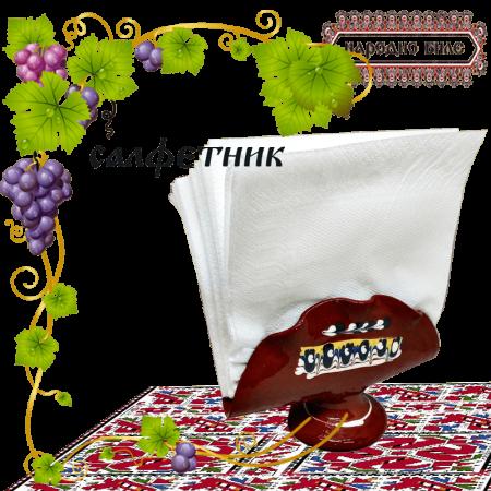 Керамичен салфетник Традиция