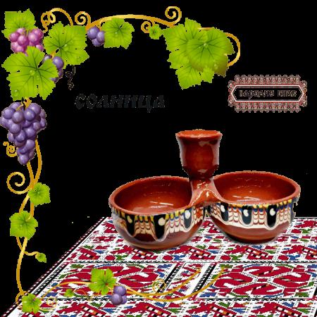 Керамична солница Традиция
