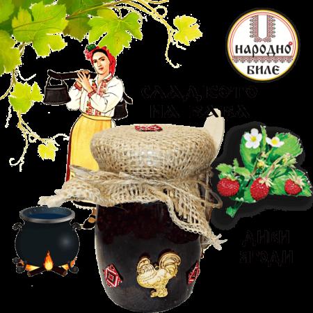 Сладкото на баба: Диви ягоди 370г